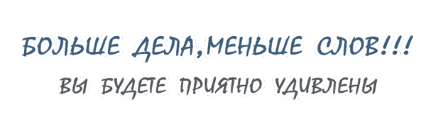 массаж Калининград